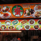Local vegetariano en Chinatown Complex