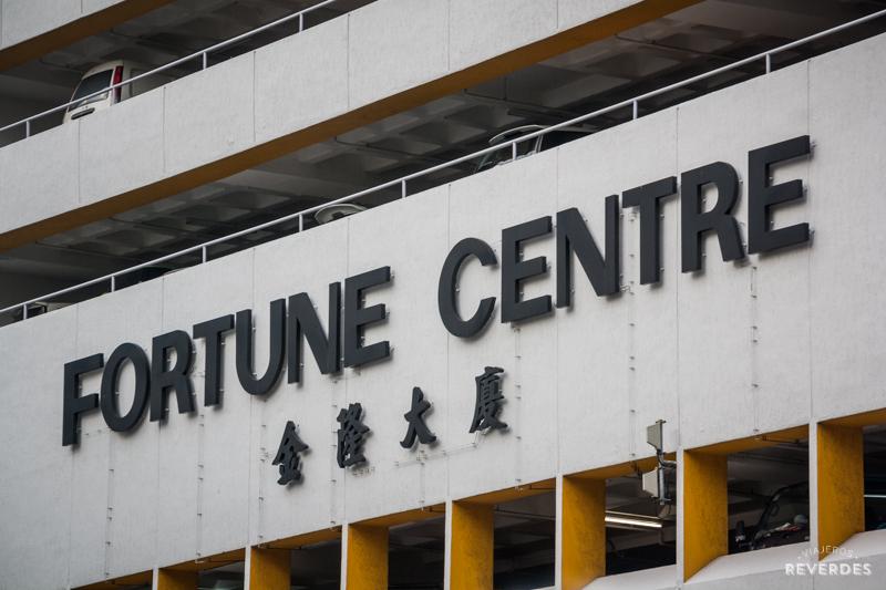 Edificio Fortune Center