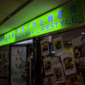 Healthy Lifestyle en Fortune Centre