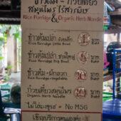 Sociedad Vegetariana en Chiang Mai