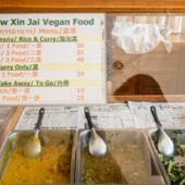 Chew Xin Jai Pai
