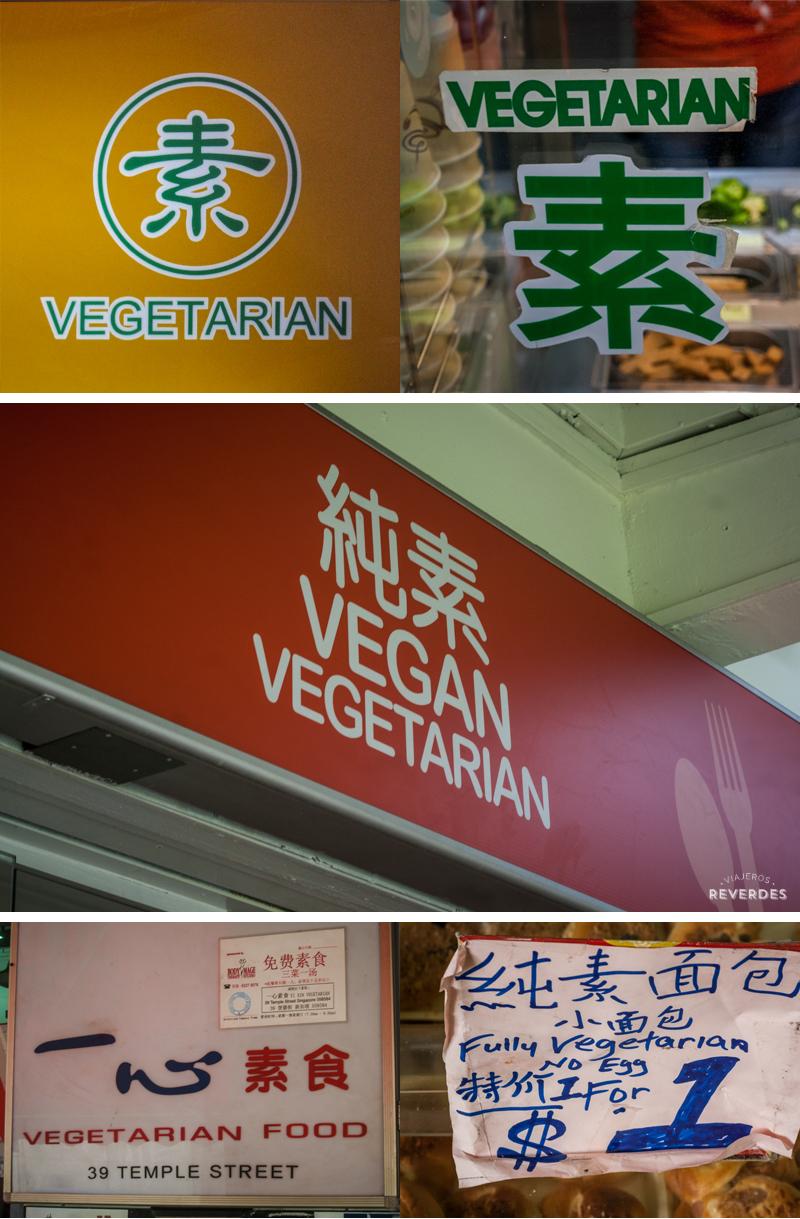 Señales vegetarianas y veganas en Singapur